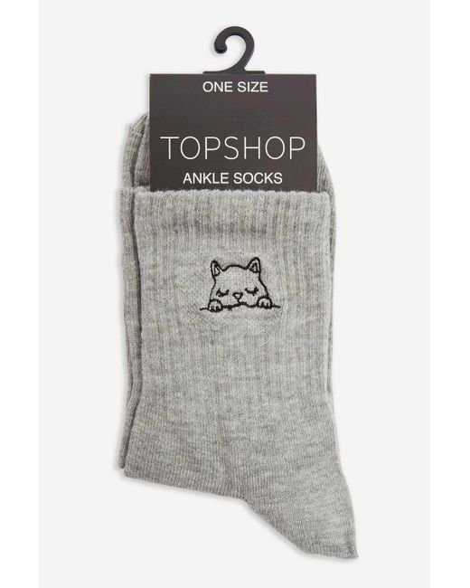TOPSHOP - Gray Embroidered Cat Tube Socks - Lyst