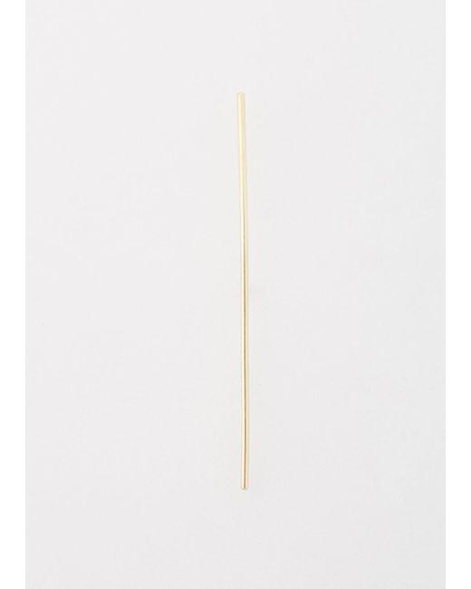 Kathleen Whitaker - Metallic Yellow Gold Strand Stud Earring - Lyst