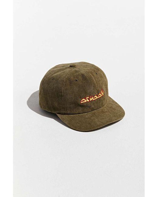 2d21b1e876db2b Stussy - Green No Wale Corduroy Baseball Hat for Men - Lyst ...