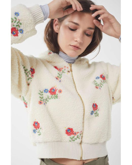 Urban Outfitters - Multicolor Uo Fuzzy Hooded Bomber Jacket - Lyst