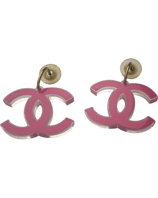 Chanel | Pink Earrings | Lyst
