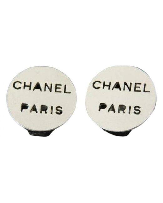 Chanel   Metallic Pre-owned Earrings   Lyst
