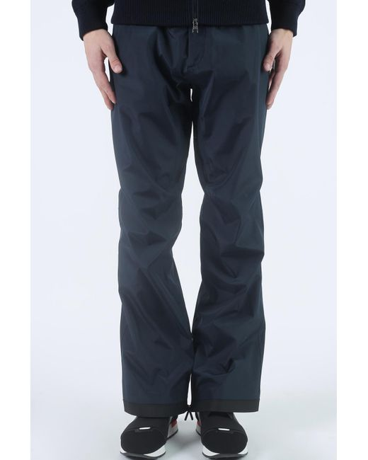 1dc2af5be Lyst - Moncler Grenoble Ski Trousers in Black for Men