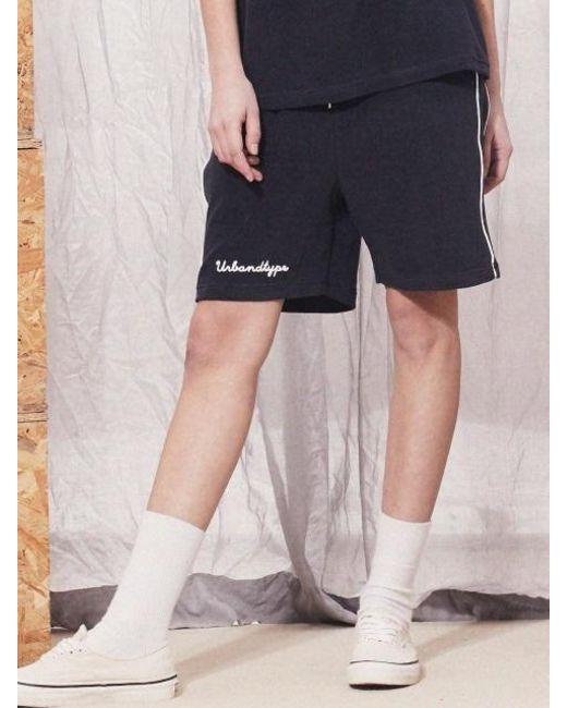 W Concept - Blue [unisex] Towel Line Training Pants Dark Navy for Men - Lyst