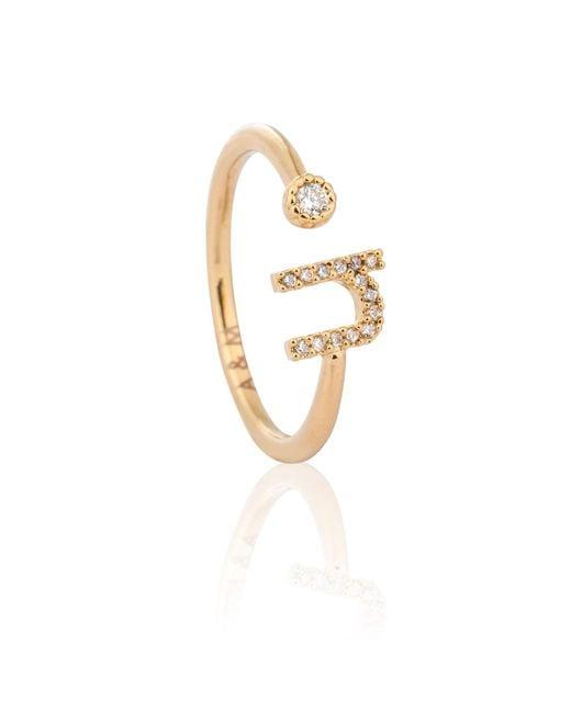 Astrid & Miyu - Metallic Gold Initial U Ring - Lyst