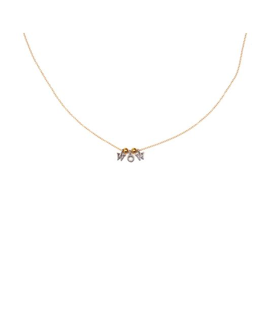 Amundsen Jewellery | Metallic Wow Necklace | Lyst