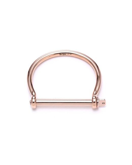 Opes Robur - Multicolor Rose Gold Xl Screw Cuff Bracelet - Lyst