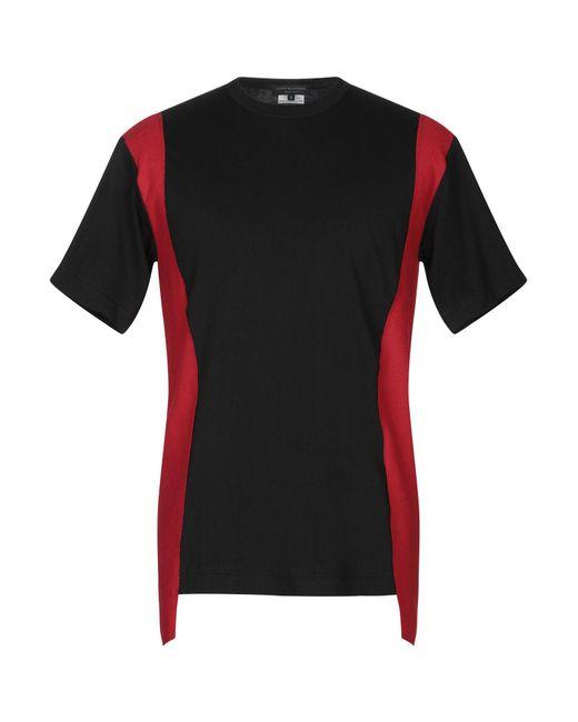 Comme des Garçons - Black T-shirt for Men - Lyst