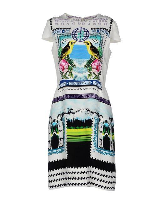 Mary Katrantzou | White Knee-length Dress | Lyst