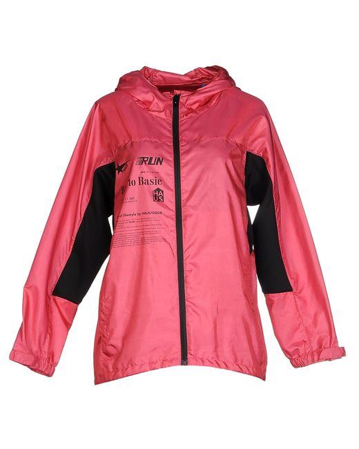 Haus By Golden Goose Deluxe Brand   Pink Jacket   Lyst