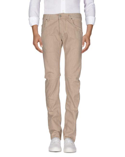Balmain - Natural Denim Trousers for Men - Lyst