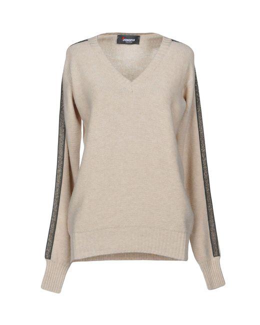 Jo No Fui - Natural Sweater - Lyst