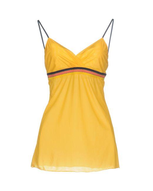 Momoní - Yellow Sleeveless Undershirt - Lyst