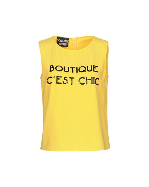 Boutique Moschino - Yellow Top - Lyst