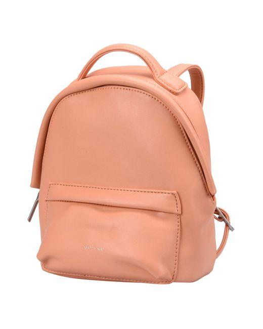 Matt & Nat - Multicolor Backpacks & Bum Bags - Lyst