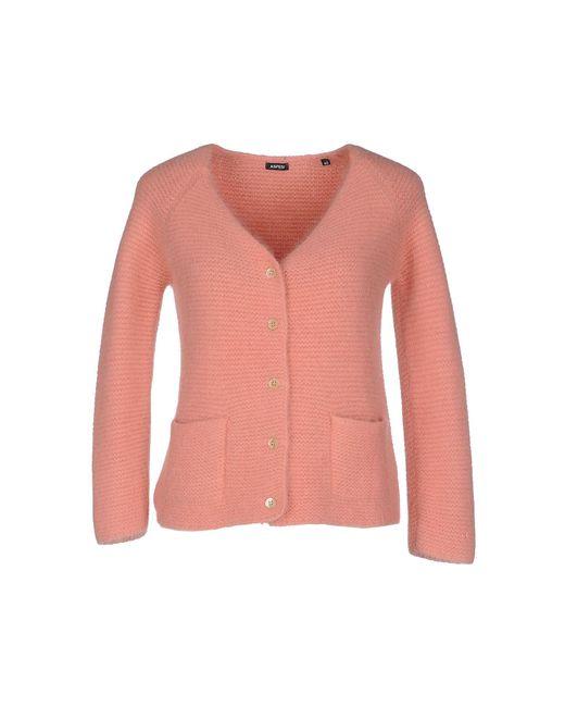 Aspesi - Pink Cardigan - Lyst