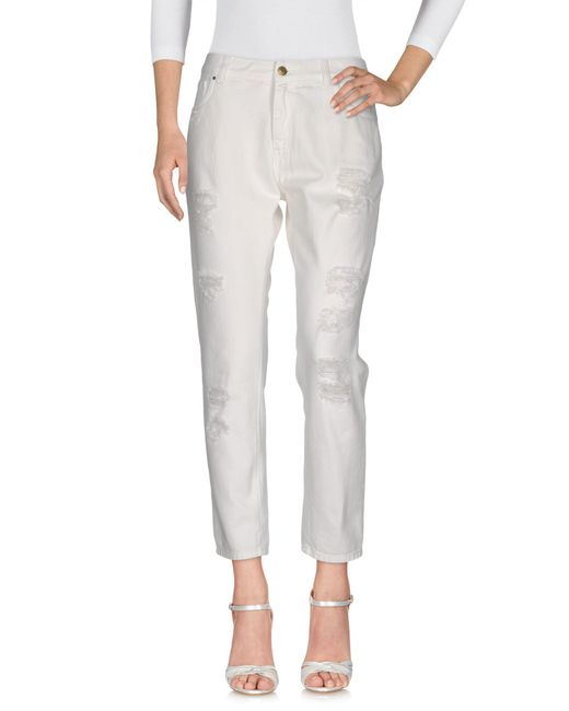 Space Style Concept - White Denim Trousers - Lyst