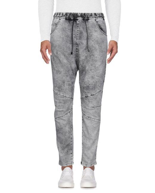 Balmain - Gray Denim Pants for Men - Lyst
