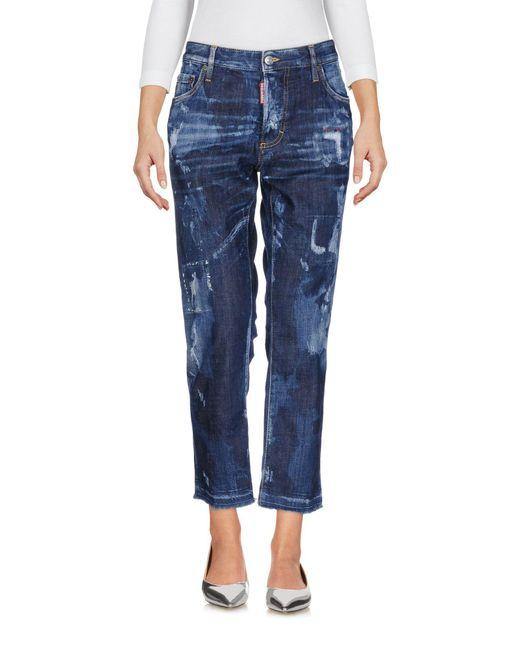 DSquared² - Blue Denim Pants - Lyst