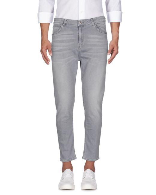 Haikure - Gray Denim Trousers for Men - Lyst
