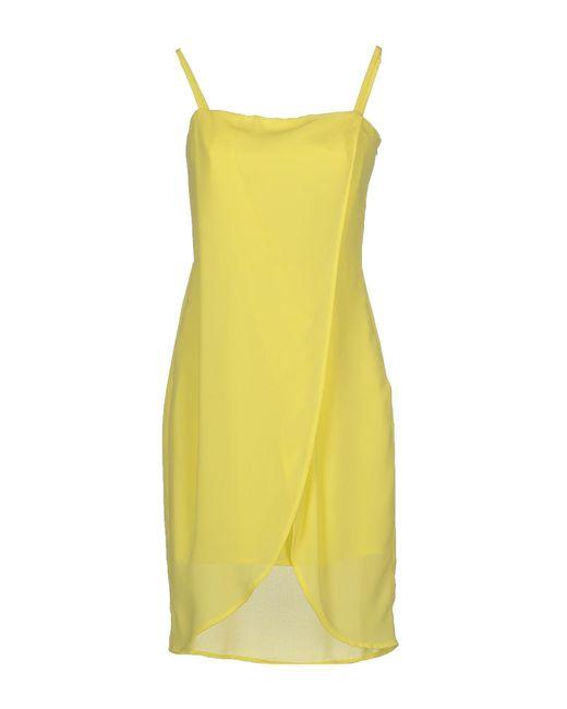Ki6? Who Are You? | Yellow Short Dress | Lyst