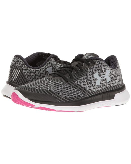 Under Armour | Black Ua Charged Lightning | Lyst
