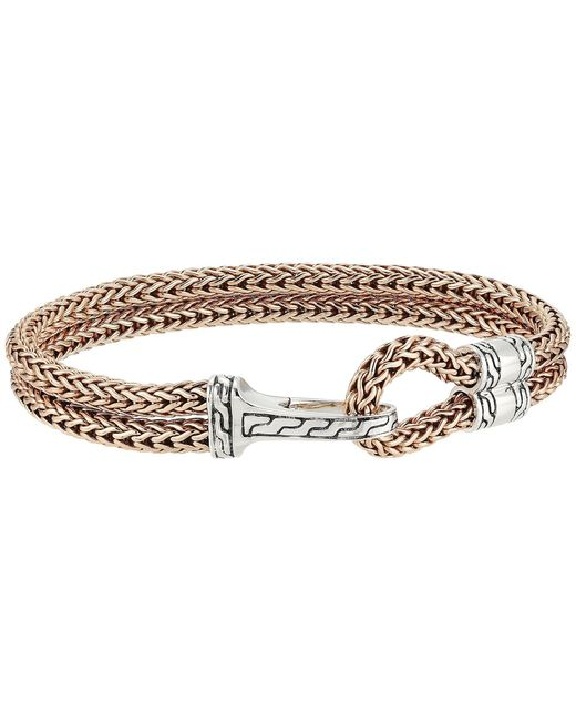 John Hardy - Metallic Classic Chain Hook Clasp Bracelet (silver/bronze) Bracelet for Men - Lyst