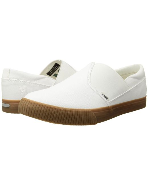 Chrome Industries - Dima 2.0 (white/gum) Shoes for Men - Lyst