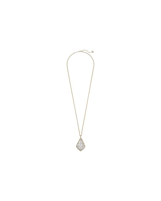 Kendra Scott | Metallic Aiden Necklace | Lyst