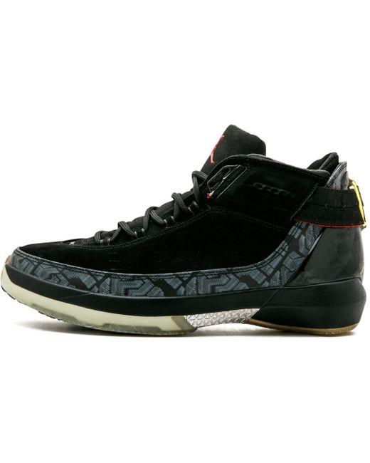 Nike Men's Black Air Vapormax '97