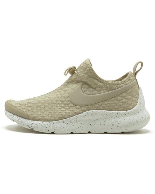 Nike Men's Green Aptare Se Sneakers