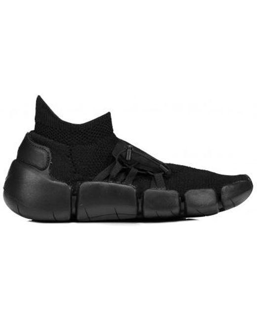 Nike Men's Footscape Flyknit Dm