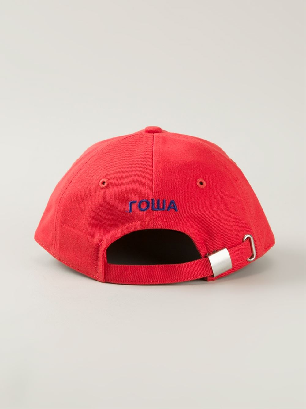 Lyst - Gosha Rubchinskiy Embroidered Detail Cap in Red for Men c947a5ad53e