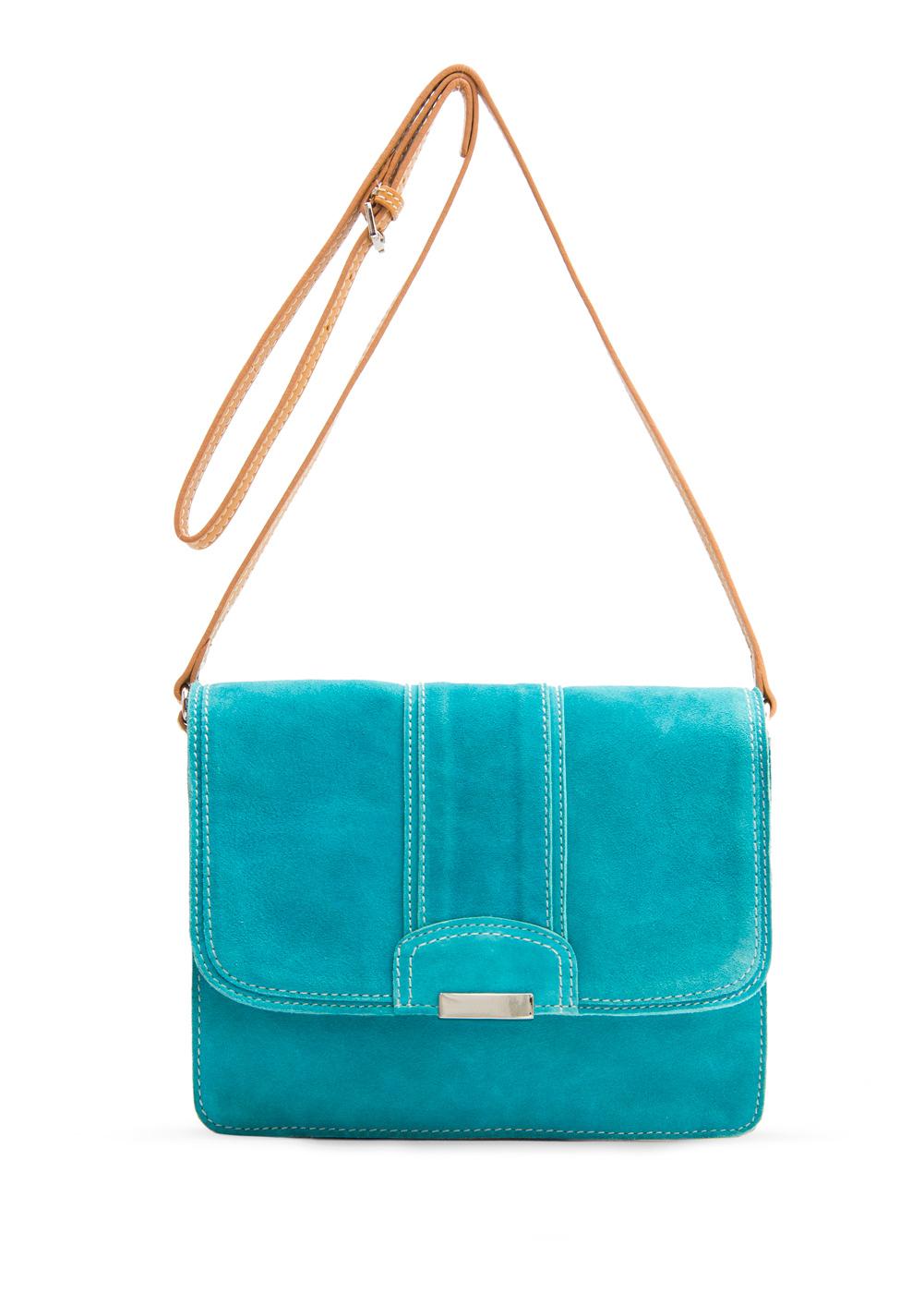Seriousasahtexon — Замшевые сумки по приемлемым ценам от 1500... cdf0f968c4cc7