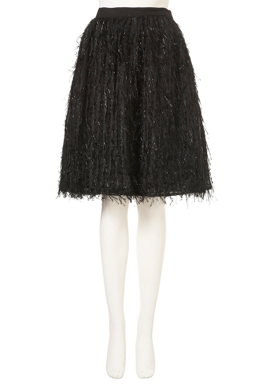 Topshop Black Sparkle Fringe Skirt Lyst