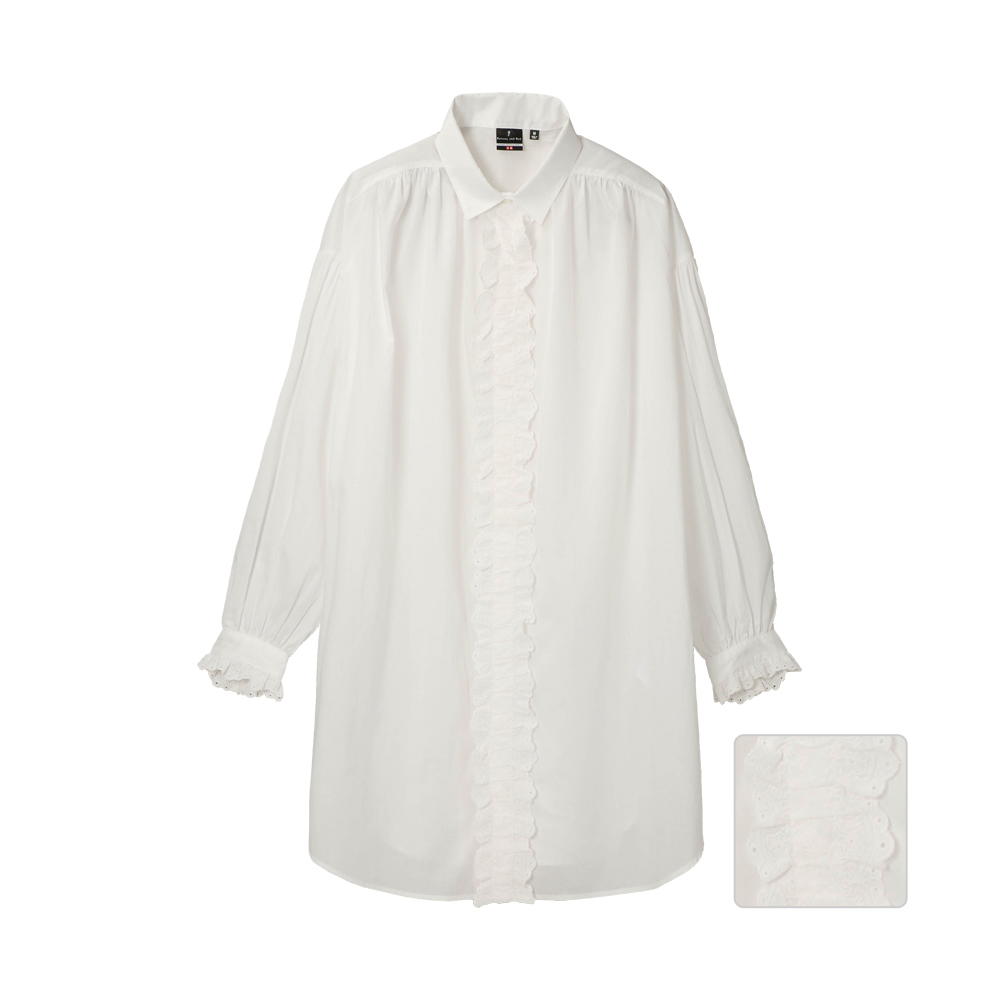 Uniqlo Women Dip Balcony And Bed Shirt In White Lyst