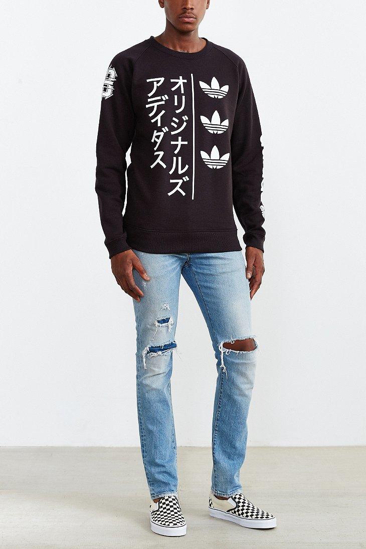 adidas original tokyo