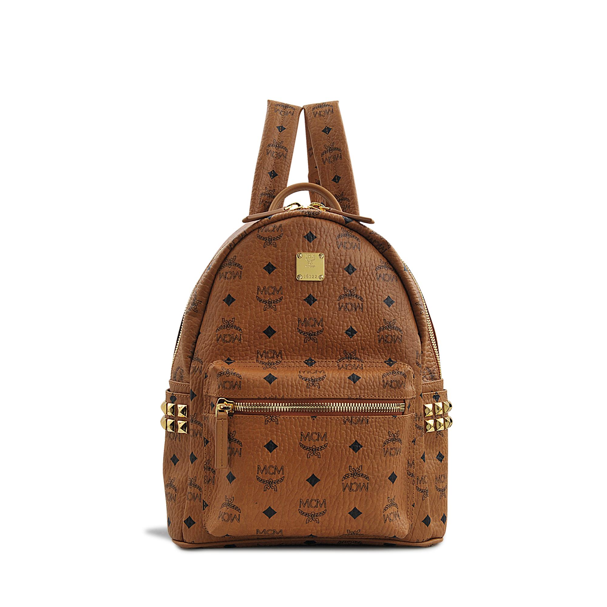 mcm brown small stark backpack lyst. Black Bedroom Furniture Sets. Home Design Ideas