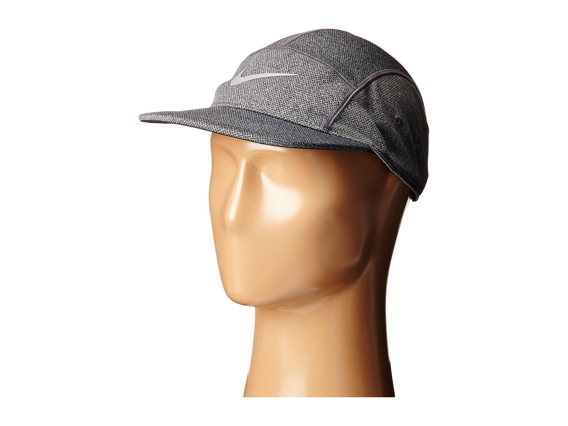Lyst - Nike Run Dri-fit Knit Aw84 Hat in Metallic for Men 6fc9ee038b6