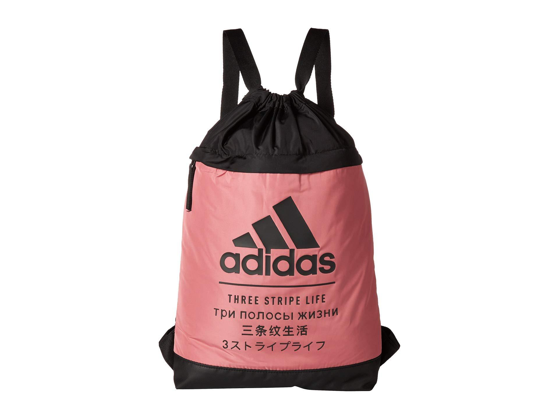 78984e186cd8 Lyst - adidas Amplifier Blocked Sackpack in Black