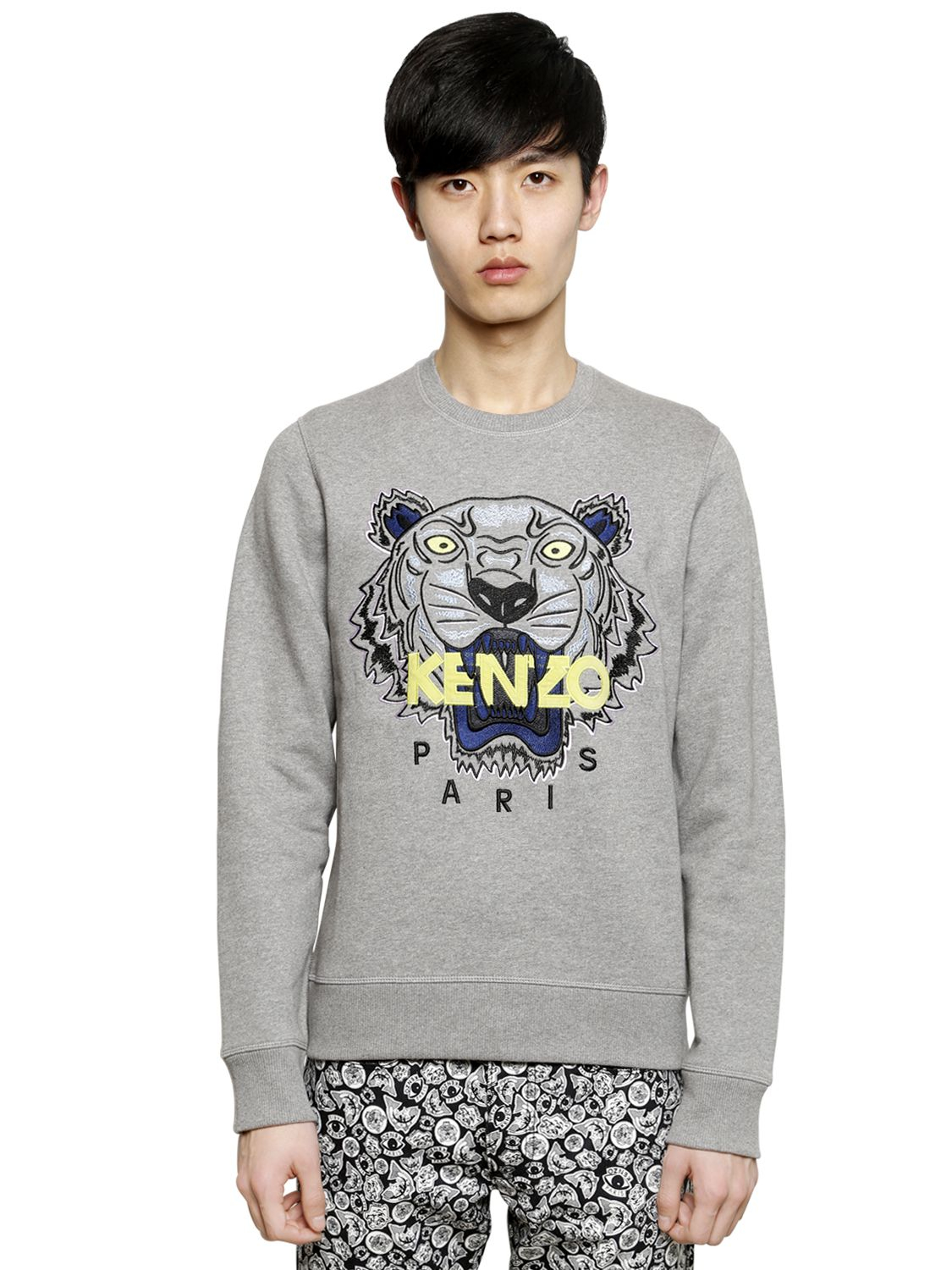ea5637778 KENZO Tiger Embroidered Cotton Sweatshirt in Gray for Men - Lyst