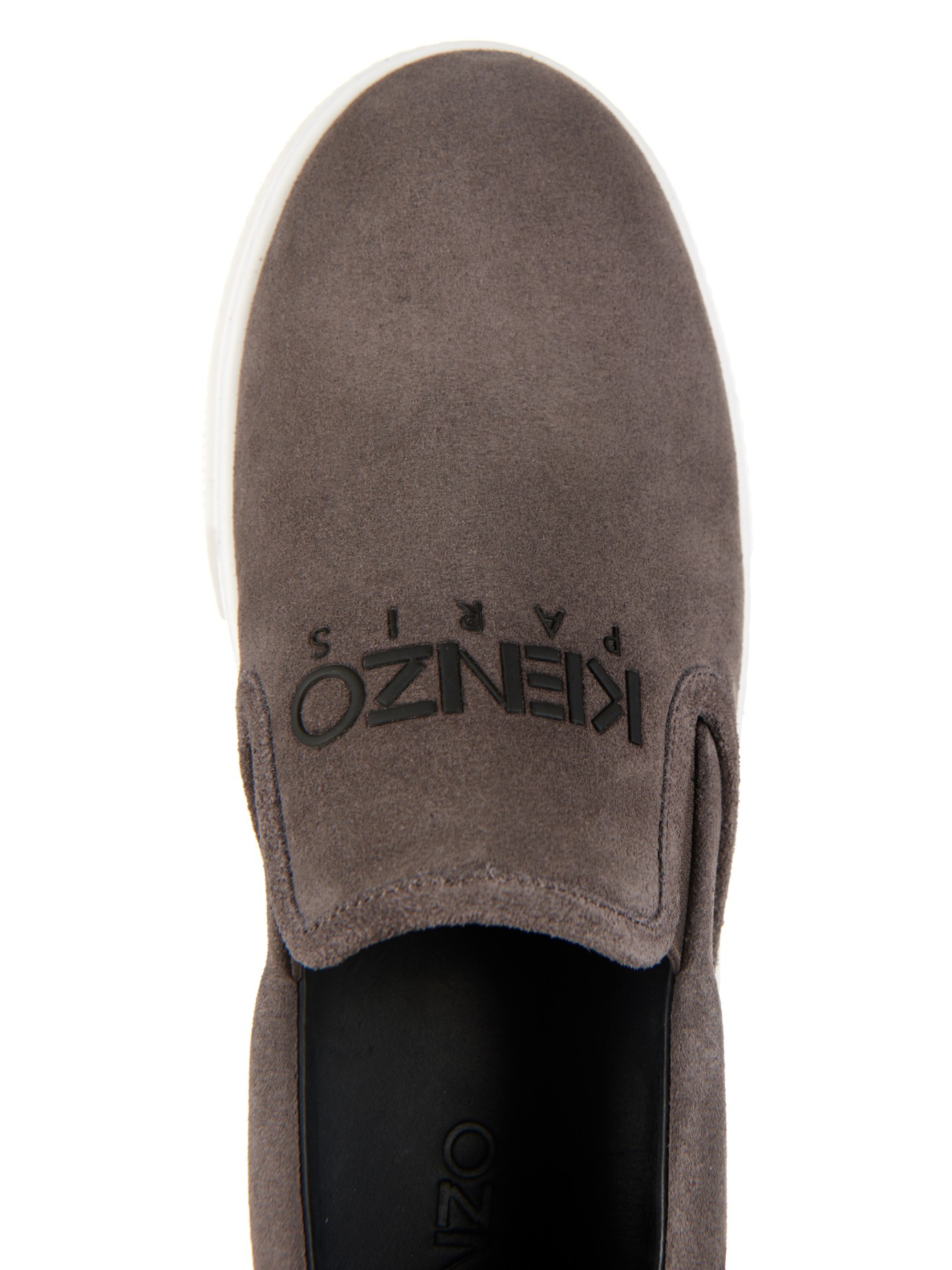 8a499ed6e2e Lyst - KENZO Logo-Detail Suede Platform Trainers in Gray