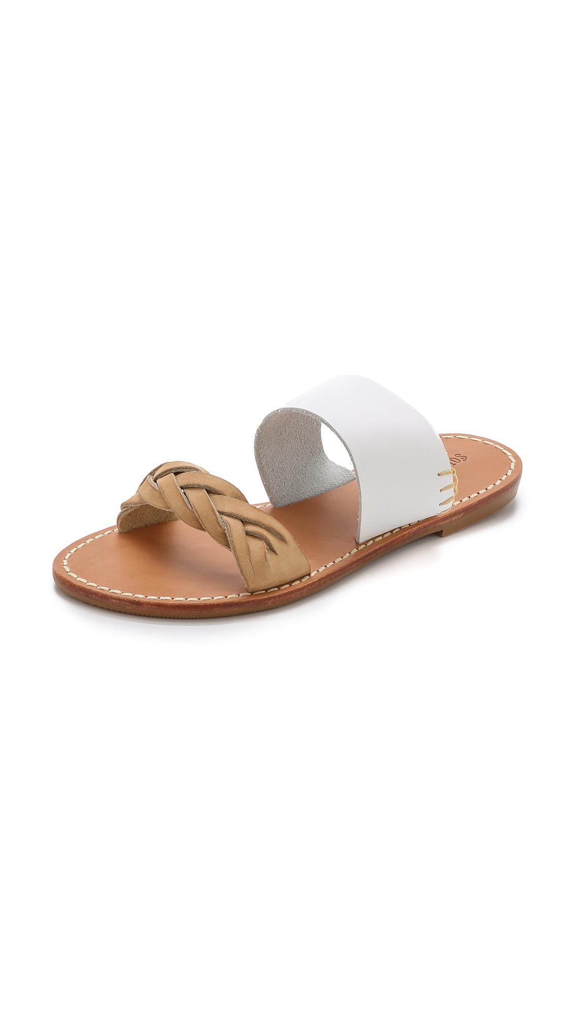 Soludos Braided Slide Sandals in White | Lyst