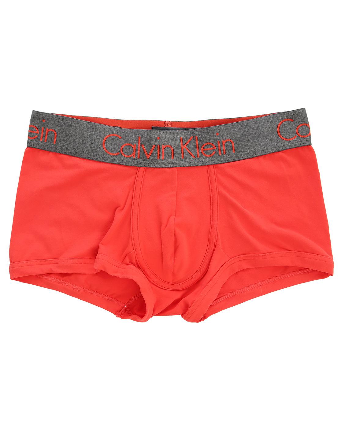 calvin klein coral zinc microfibre boxer shorts in red for. Black Bedroom Furniture Sets. Home Design Ideas