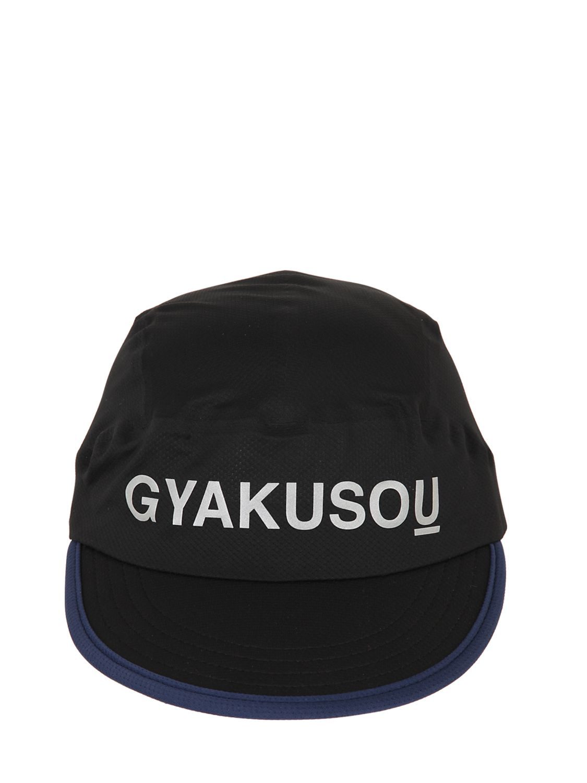 Lyst Nike Dri Fit Mesh Racer Running Cap In Black For Men. Nike Trail  Aerobill Running Hat ... a951d89f08b2