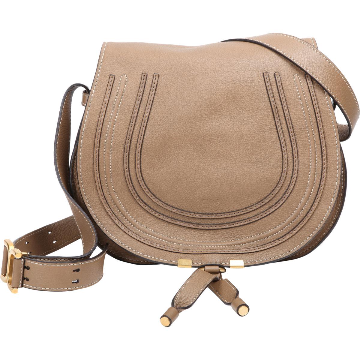 chloe imitation bags - Chlo�� Marcie Leather Saddle Bag in Brown | Lyst