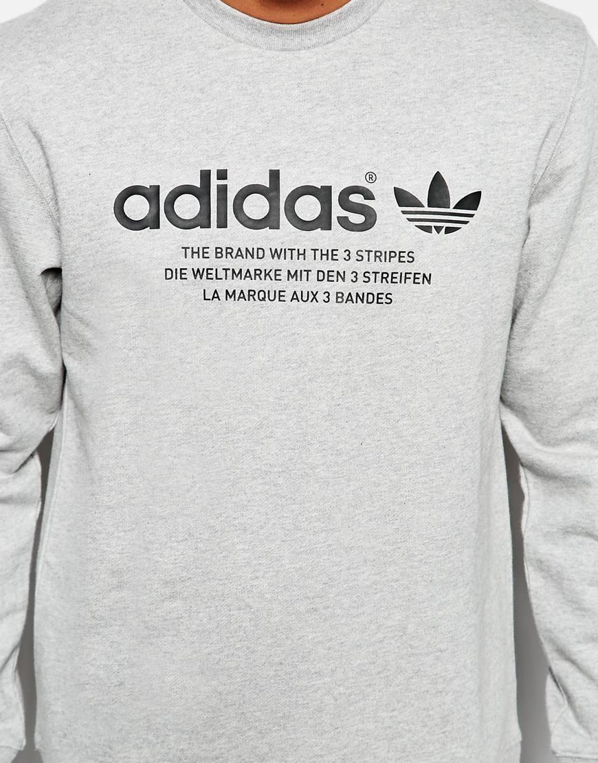 adidas originals the brand with 3 stripes t shirt