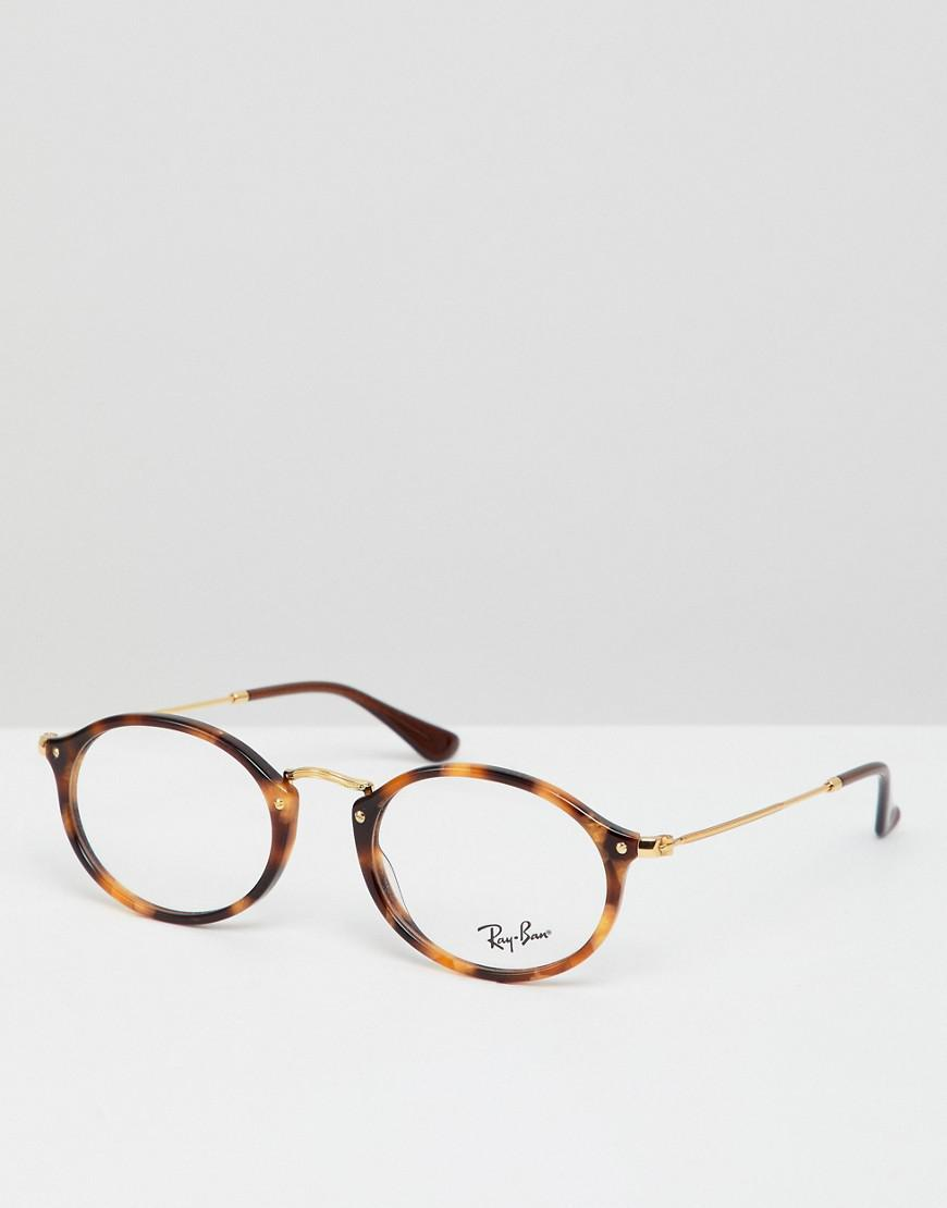 Ray-Ban 0rx2547v Round Optical Frames With Demo Lenses in Brown for ...