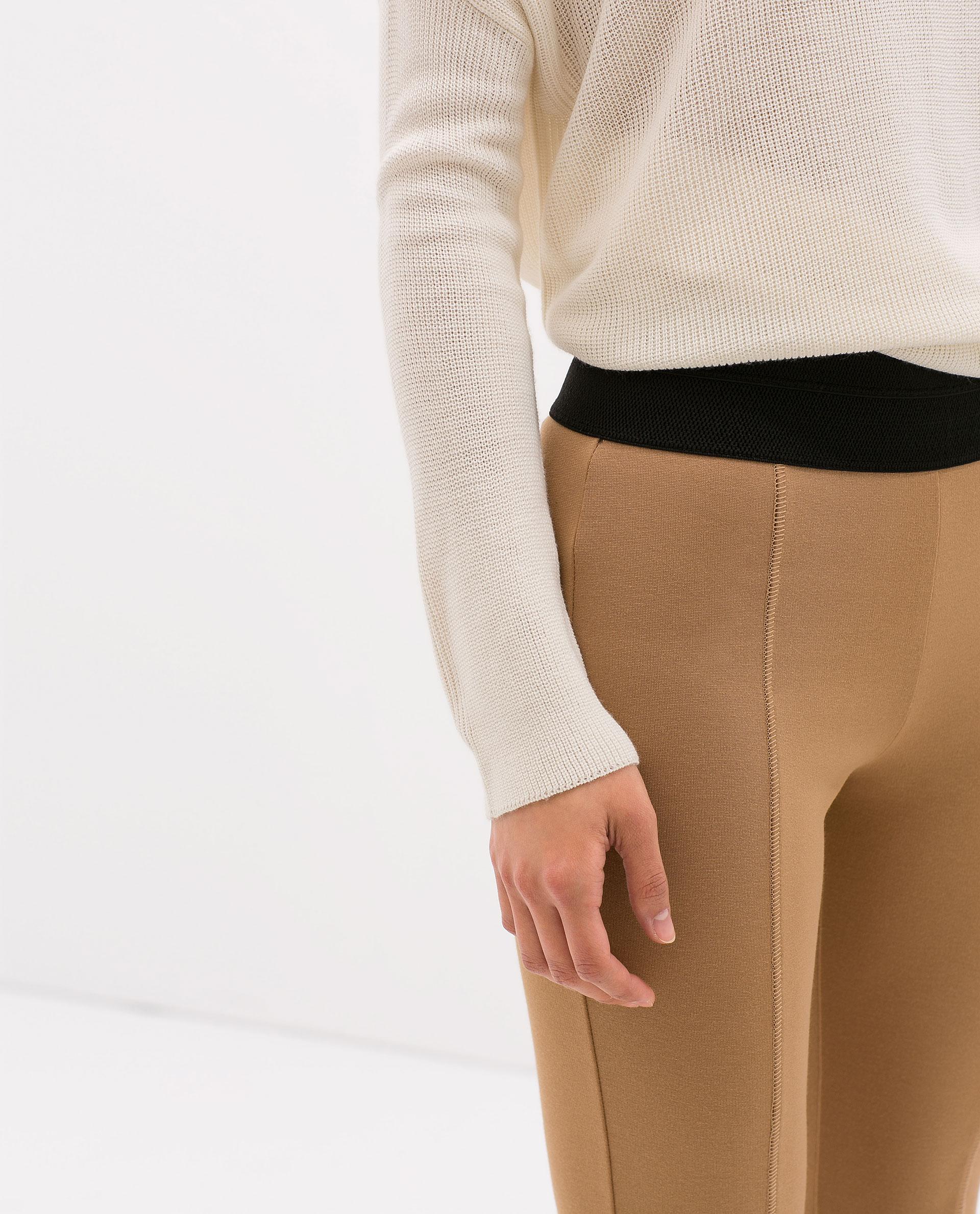 Zara Leggings with Waist Seams in Natural | Lyst
