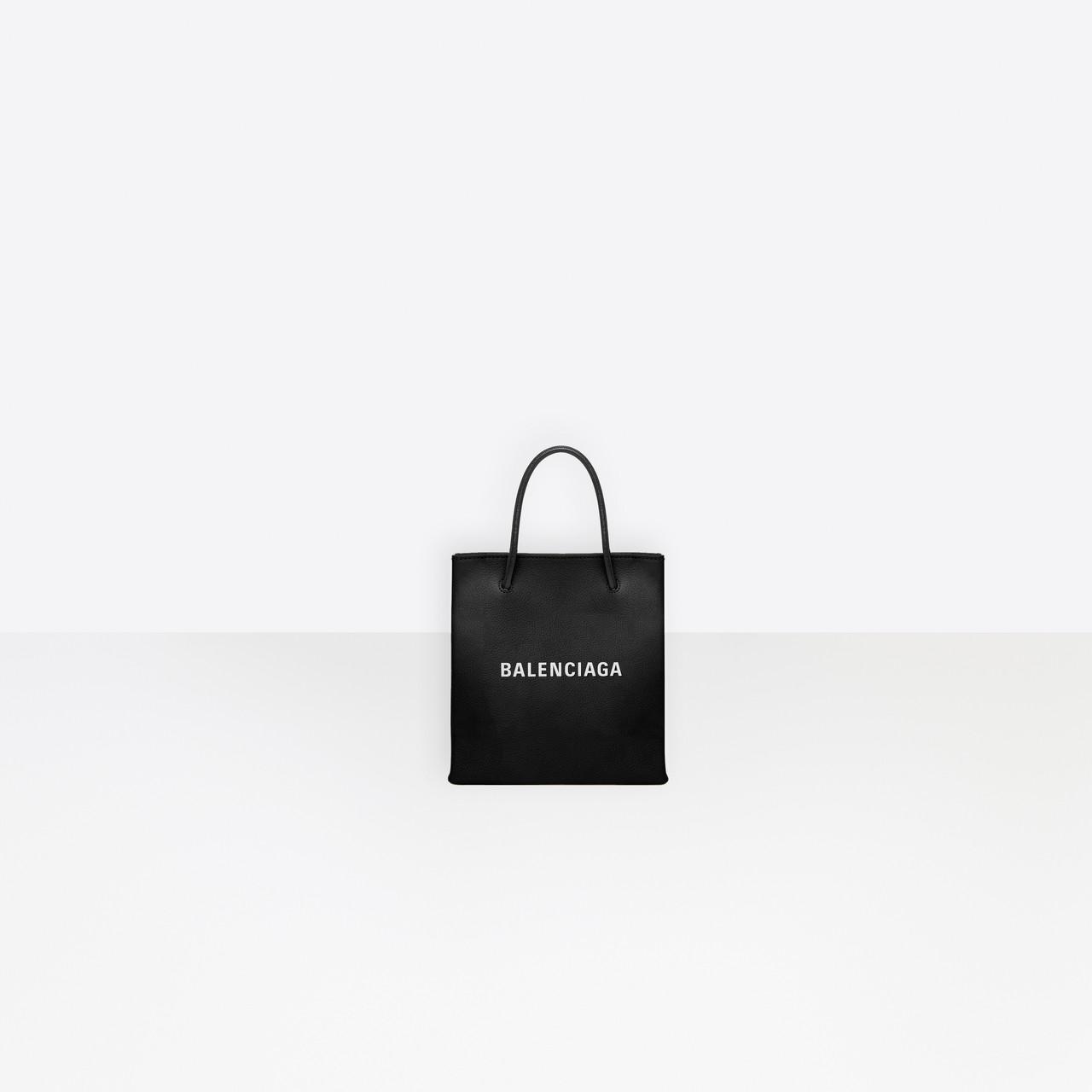 d484647c1 Balenciaga - Black Bolso Shopper Tote XXS - Lyst. Ver en pantalla completa